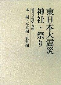 麿 藤原 隆